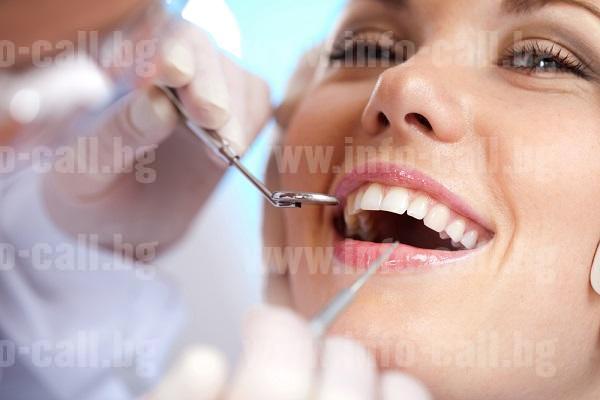 Стоматолог в град Шумен