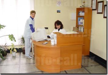 Медицински център в Банско