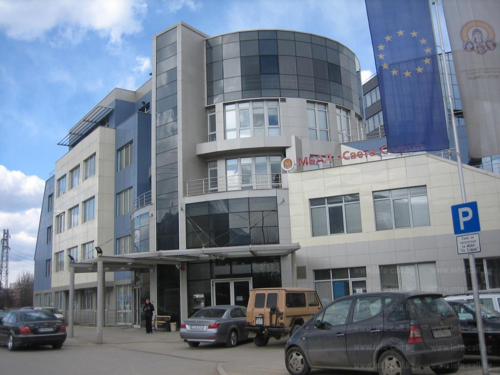 МБАЛ СВЕТА СОФИЯ - многопрофилни болници, Манастирски ливади, гр. София