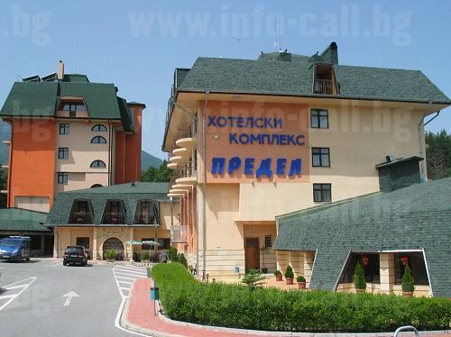 Хотелски комплекс Предел - Хотелски комплекс в Община Разлог, Благоевград