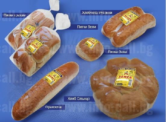 Демеа Сливен - Производство на хляб, питки и козунаци в Сливен