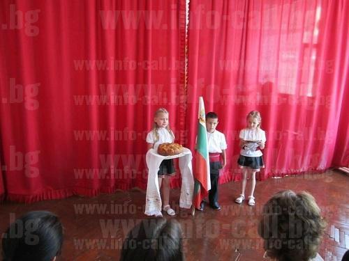 ЦДГ Пролет - Целодневна детска градина в село Езерче