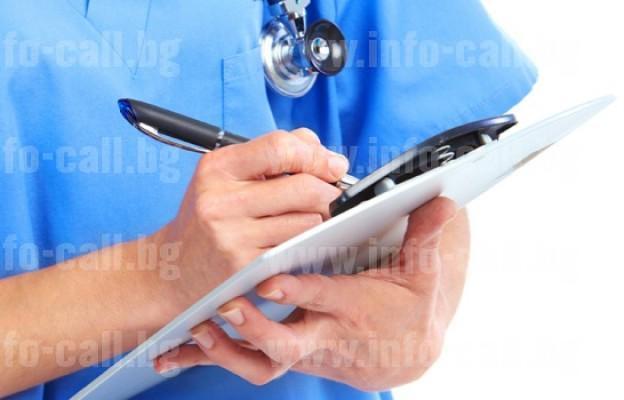 Личен и семеен лекар в град Харманли