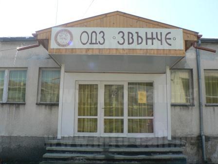 ОДЗ Звънче Панагюрище - Детска ясла и градина в град Панагюрище