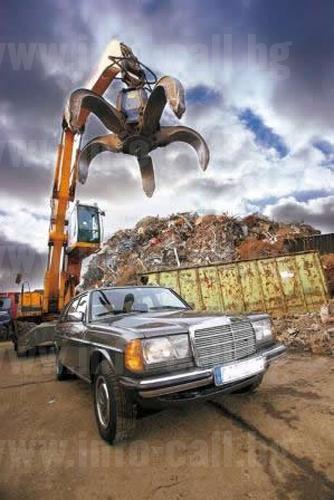 Ди Енд Ви Груп - Изкупуване на черни и цветни метали в град Русе