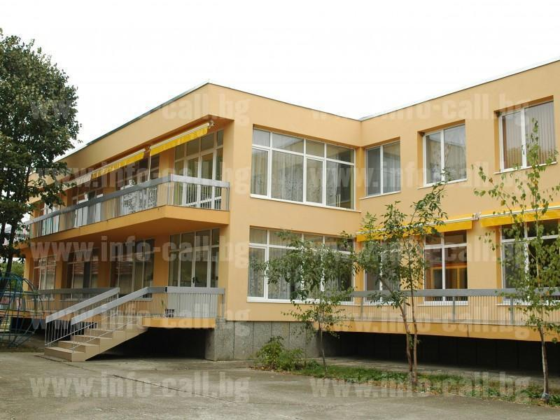 ОДЗ Пролет Койнаре - Целодневна детска градина и ясла в Койнаре