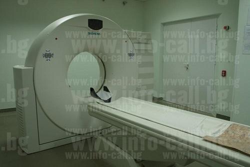 МБАЛ Търговище - Многопрофилна болница за активно лечение Търговище