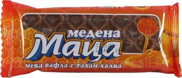 НАСЛАДА 92 ЗЛАТИН ЙОРДАНОВ - Производство на захарни изделия в Павликени