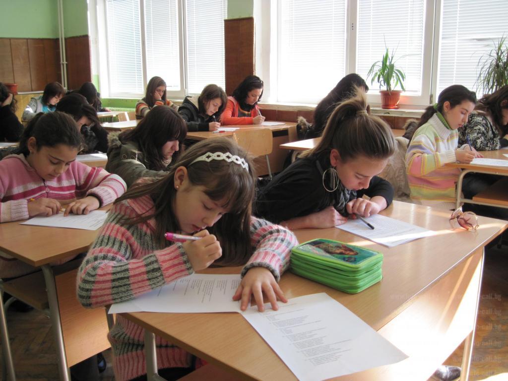 ОУ Отец Паисий Реселец - Основно училище село Реселец, област Плевен