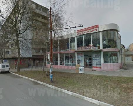 СТАНДАРТ 91 - Магазин за черна и бяла техника в Ямбол