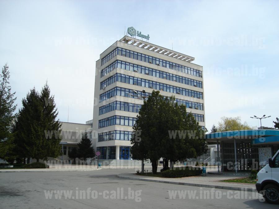 БИОВЕТ АД клон Разград - Производство на ветеринарно-фармацевтични продукти в Разград