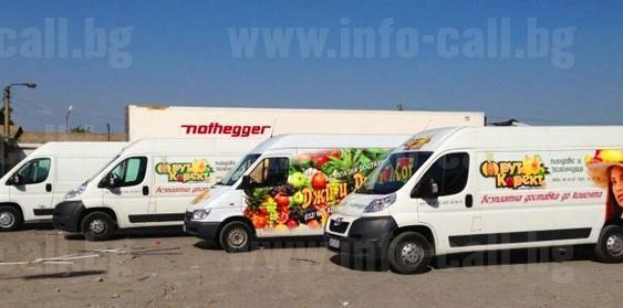 Фрут Корект ЕООД - Търговия с плодове и зеленчици в Първенец, Пловдив