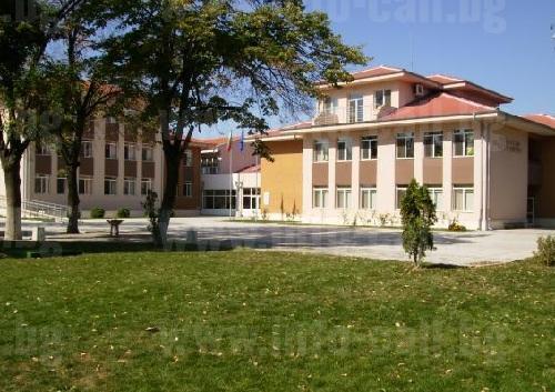 ОУ Васил Левски село Рогош - Основно училище в Рогош, Пловдив