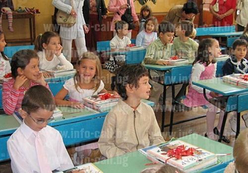 ОУ Свети Свети Кирил и Методий Иваново - Основно училище в Иваново, Харманли
