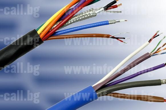 Райфис - Изграждане електрически инсталации и кабелни линии в Смолян