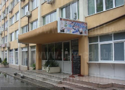 Благоевградски териториален кадастър - Геодезически услуги и инвестиционно проектиране в Благоевград