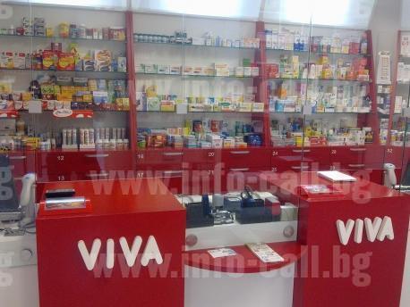 АПТЕКА ВИВА - аптека в гр. Дупница