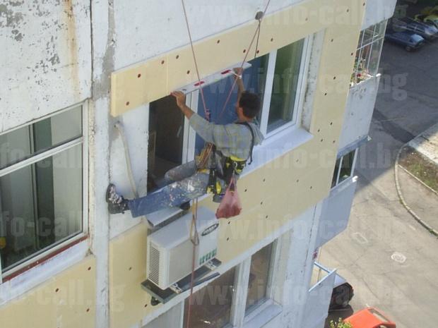 Иватекс - Строителна фирма Плевен
