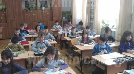 ОУ Свети Климент Охридски Павликени - Основно училище в град Павликени