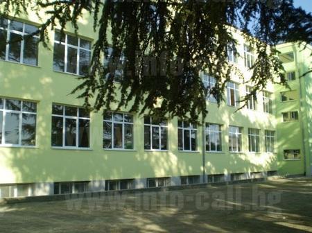ОУ Свети Свети Кирил и Методий Карлово - Основно училище в Карлово, област Пловдив