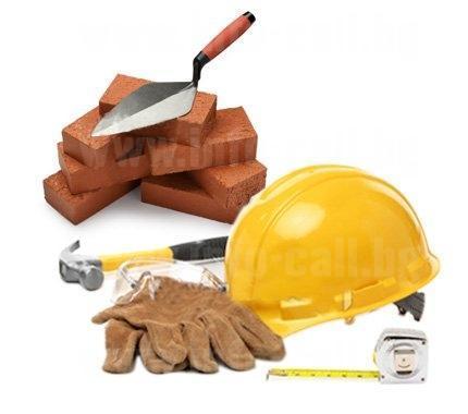 ВЕДОР - ДОРИАН МИТЕВ - Търговия със строителни материали в Харманли