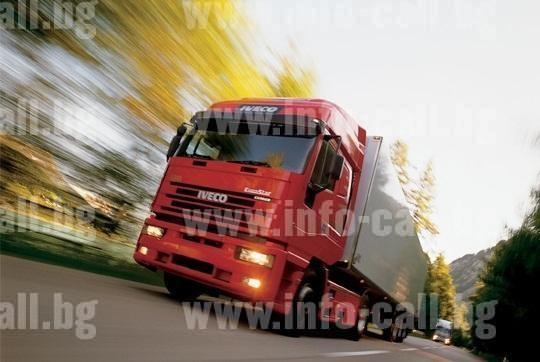 Карат Н - Вътрешен и международен транспорт в Нови Пазар