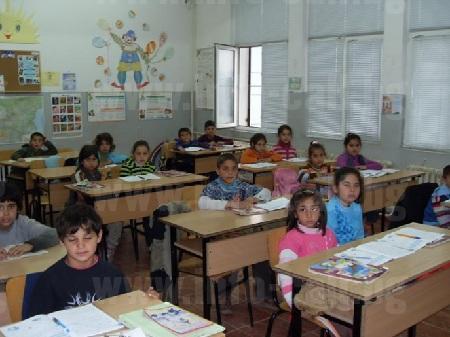 ОУ Христо Ботев Бургас - Основно училище в Бургас, жк. Победа