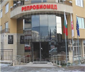 РепроБиоМед - Медицински Център за репродуктивна медицина в София, Овча Купел