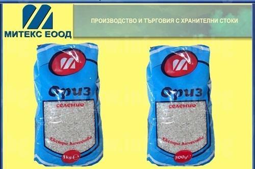 МИТЕКС - Производство и търговия с хранителни стоки в Благоевград