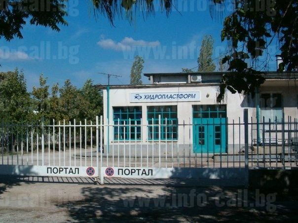 ХИДРОПЛАСТФОРM - Производство на специализирани машини в град Хасково