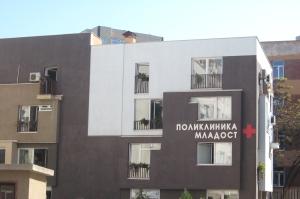 СМДЛ Имуно Хем - Медико диагностична лаборатория в София, ж.к. Младост 1
