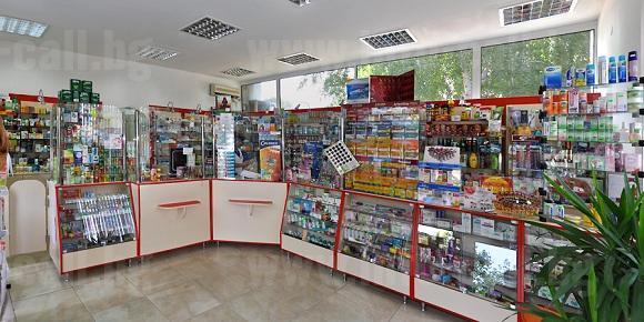 АПТЕКА НАЙДЕНОВИ - Билкова аптека в град Пловдив
