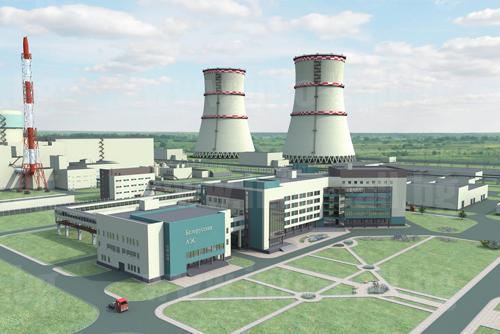АтомЕНЕРГОПРОЕКТ ЕООД - Проектиране на съоръжения за ядрени централи в София