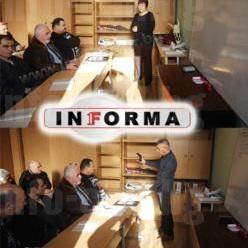 ЦПО Информа - Частен център за професионално обучение в Пловдив, Център