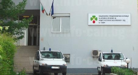 НСБАЛ на хематологични заболявания - Болница лечение хематологични заболявания в София , Дървеница