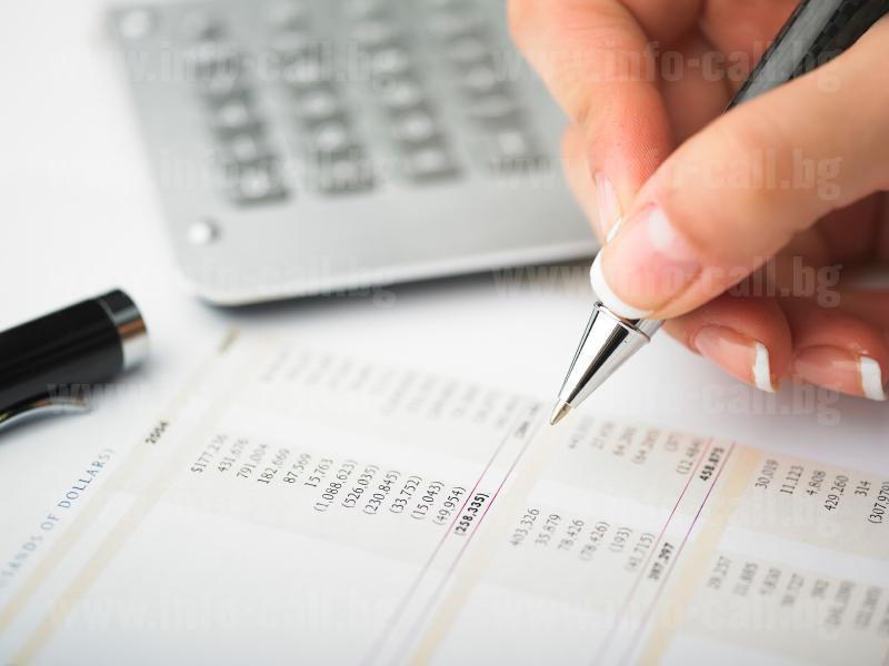 АКАТ - Счетоводни услуги в Асеновград