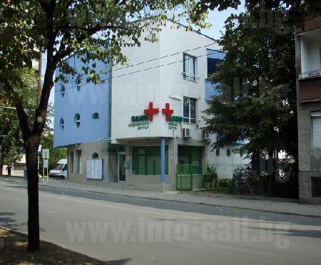 МЦ Сано - Медицински център в Стара Загора