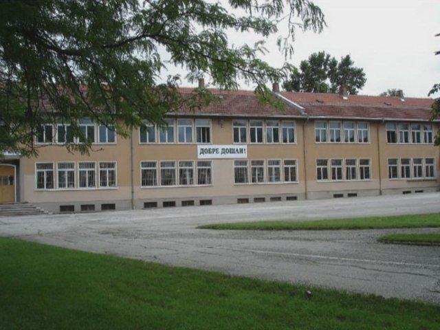 137 СОУ Ангел Кънчев - Средно общообразователно училище в София