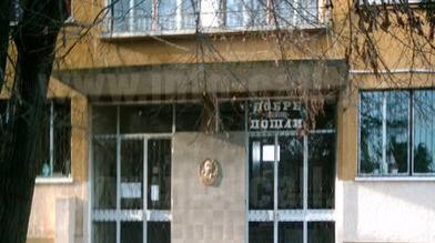 ПГЛПИ Атанас Буров - Професионална гимназия в Горна Оряховица