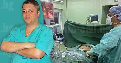 доктор Росен Тушев - Лапароскопски операции в София, Подуяне