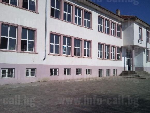 ОУ Христо Ботев Долни Цибър - Основно училище в Долни Цибър, Вълчедръм