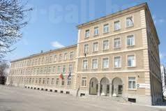 Езикова гимназия в Димитровград