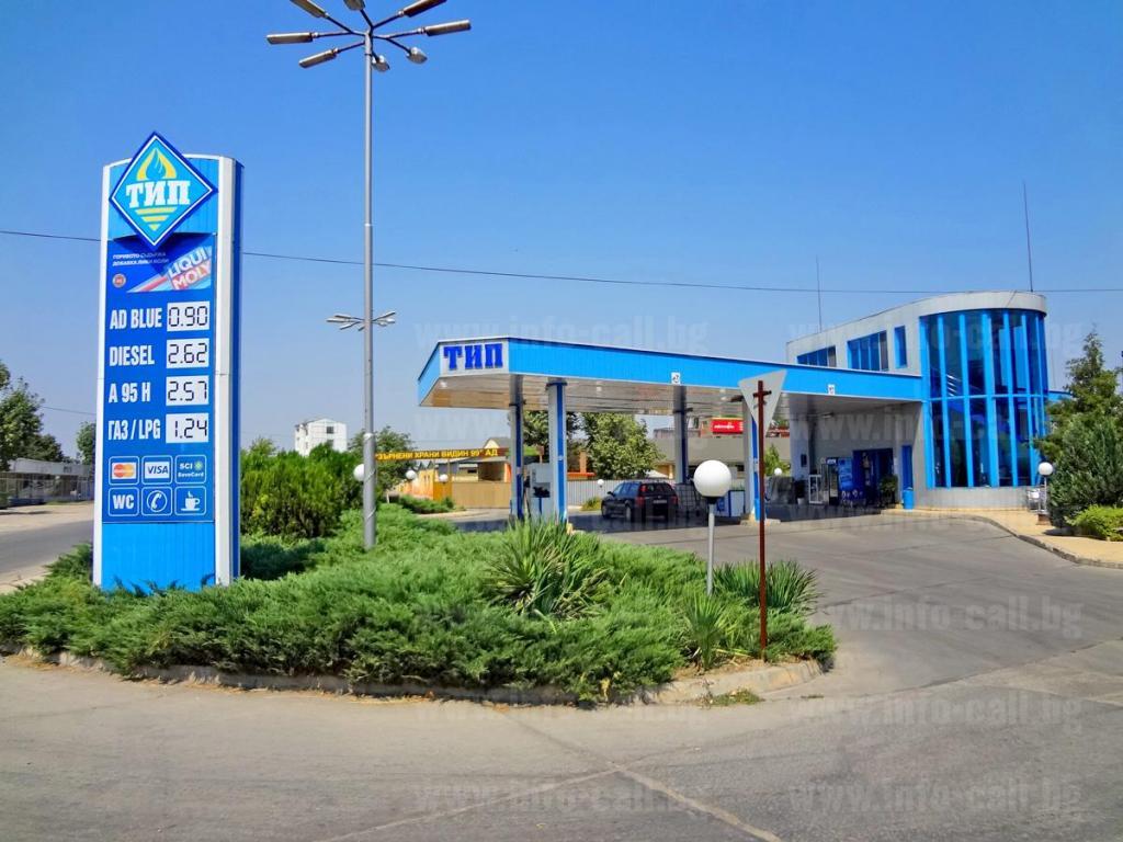 Тип - Търговия с течни горива на дребно и едро във Видин