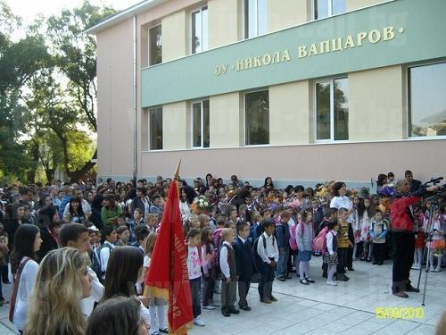 ОУ Никола Йонков Вапцаров Попово - Основно училище в Попово, Търговище
