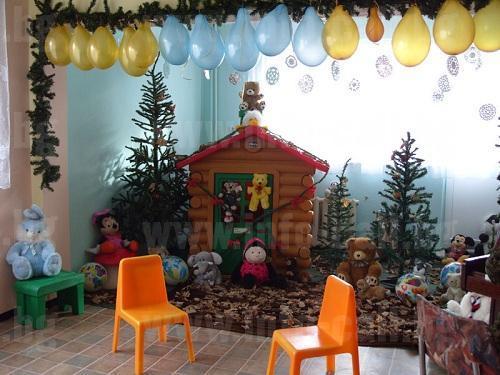 44 ОДЗ Калина - Детска градина в София, Ботунец