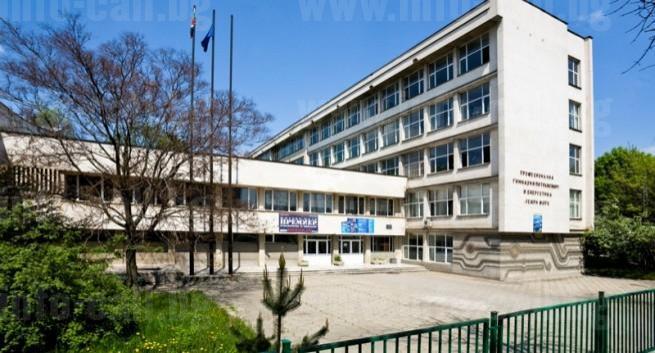 ПГТЕ Хенри Форд - Професионална гимназия по транспорт и енергетика в София
