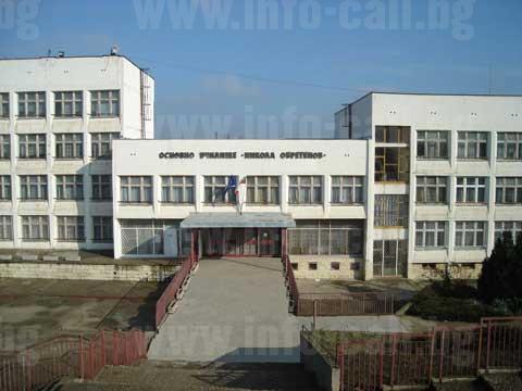 ОУ Никола Обретенов Русе - Основно образование за ученици 1-8 клас в Русе