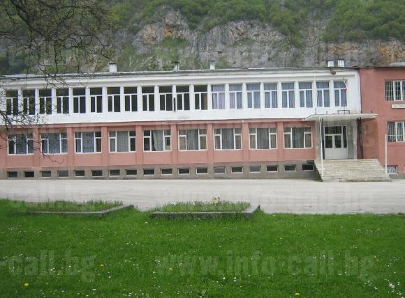 ПГ Етрополе - Професионална гимназия в град Етрополе