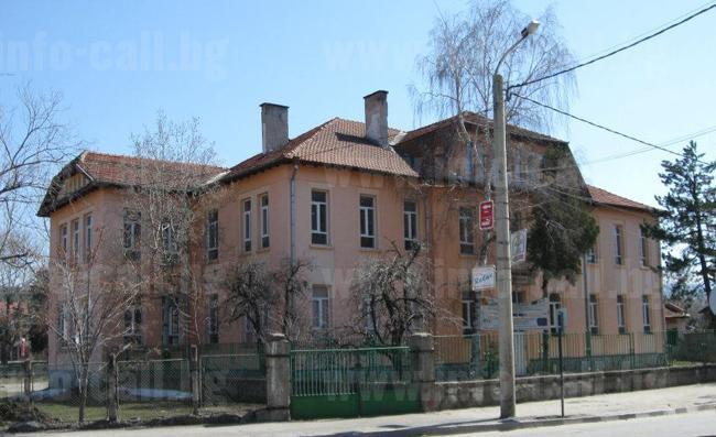 ПГТ град Самоков - Професионална гимназия по туризъм в Самоков