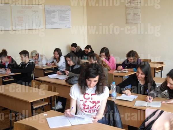 Г Академик Петко Стайнов - Непрофилирано oбучение в Казанлък